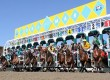 Del Mar Changes Weekend Post Time